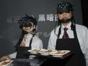 restaurant_dark