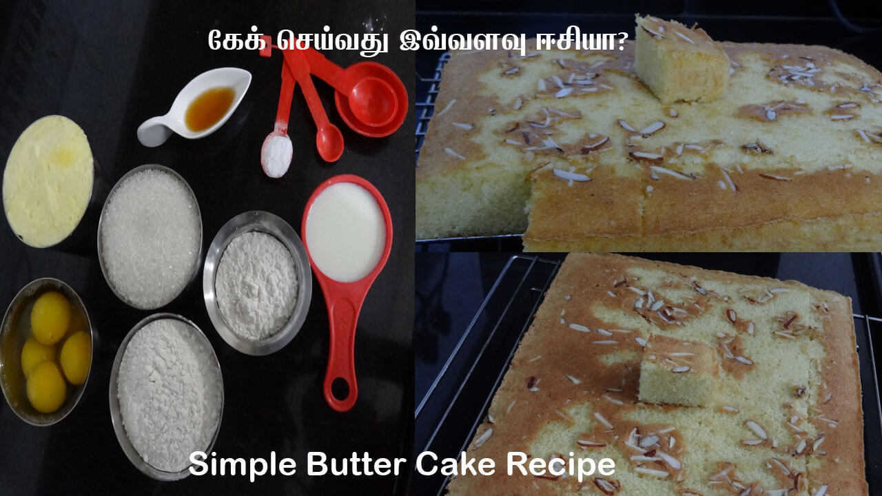 Simple Butter Cake Recipe